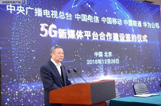 中国联合网络通信集团有限公司董事长王晓初