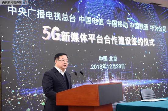 中国移动通信集团有限公司副总经理李正茂