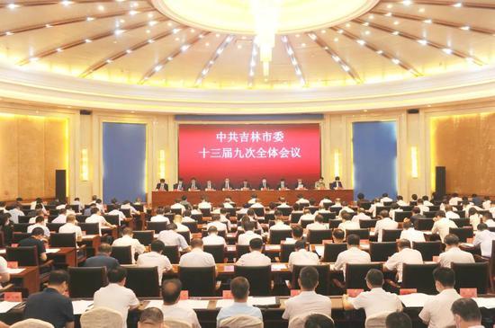 图为中共吉林市委十三届九次全体会会议现场。记者 凌西政