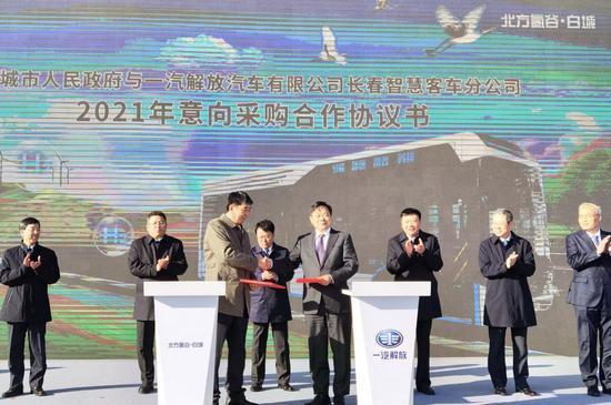 一汽解放公司总经理助理赵国清和白城市交通局局长李德安代表双方,交接具有象征意义的车钥匙