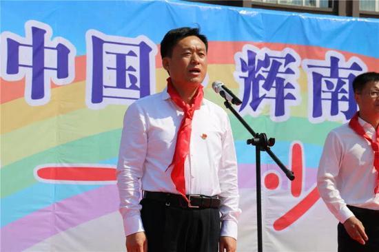 辉南县委书记张继顺宣布比赛开始