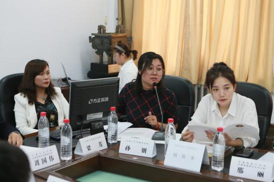 吉林万公律师事务所孙妍律师对联盟章程草案做具体说明。