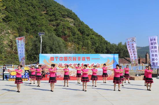 """图们市举办首届""""中国农民丰收节""""系列活动"""