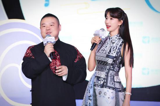 岳云鹏、林志玲