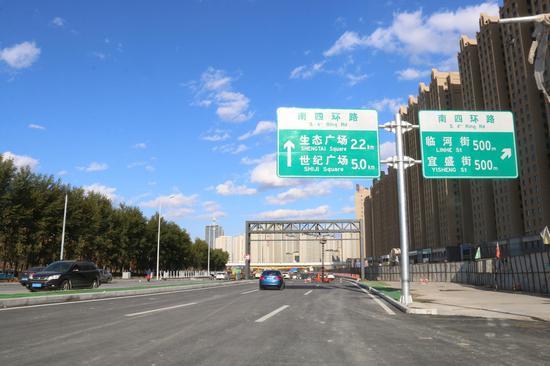 南四环路下穿临河街隧道