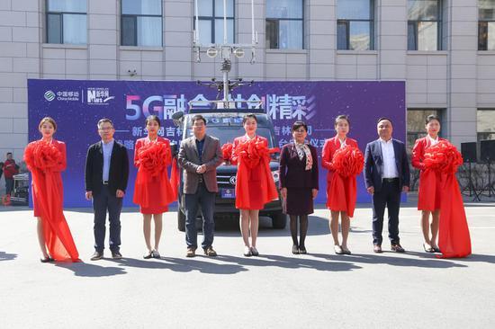 """吉林省首个""""5G跨域联合直播平台""""开通运行。"""