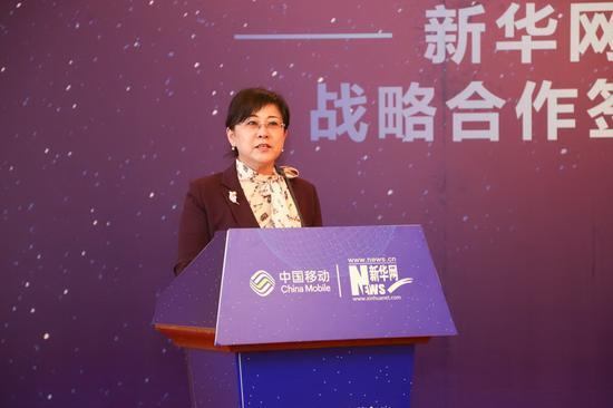 中国移动吉林公司董事长、总经理李丽致辞。