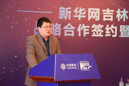 新华社吉林分社社长陈俊致辞。