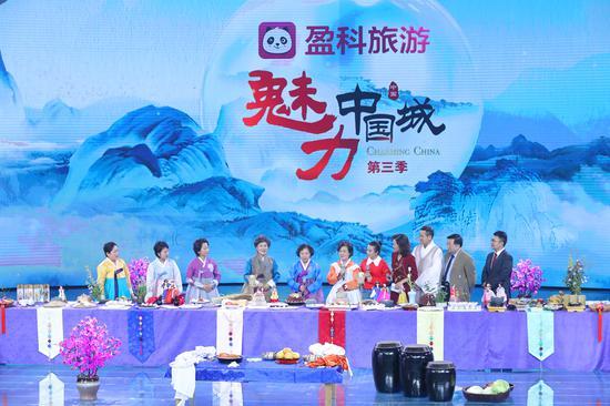 延边州参加《魅力中国城》第三季城市竞演节目录制