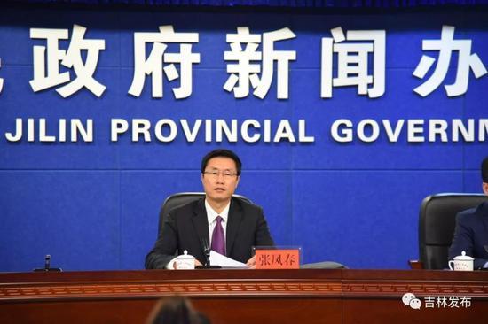 吉林省农业农村厅厅长 张凤春