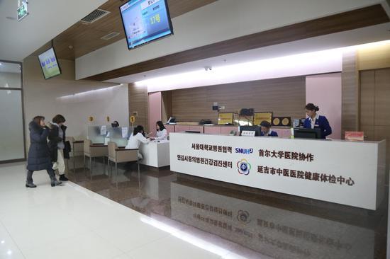 延吉市市民预约体检