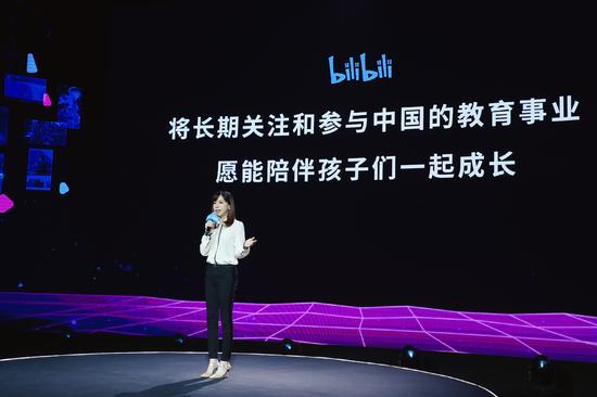 B站副董事长兼COO李旎做主题演讲。