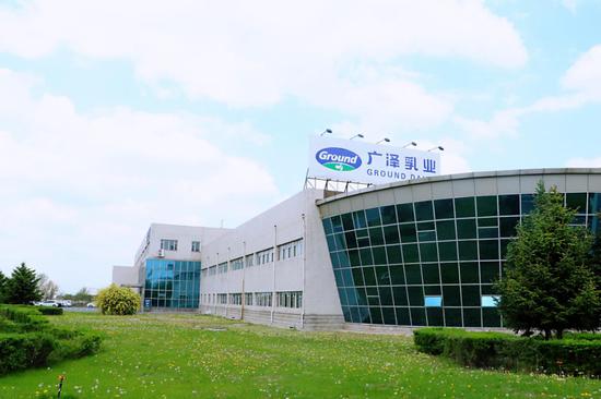 广泽乳业有限公司——巴氏奶、奶酪等系列乳制品