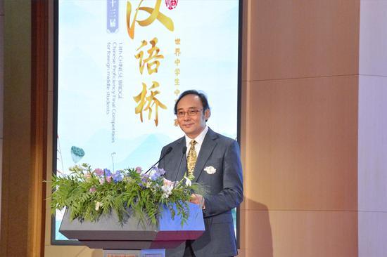 中外语言交流合作中心副主任赵国成