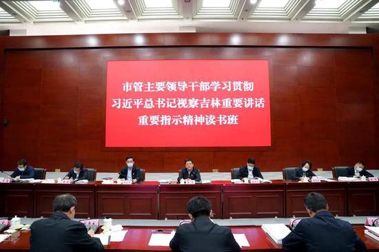 王凯:全面提升长春服务党和国家工作全局能力