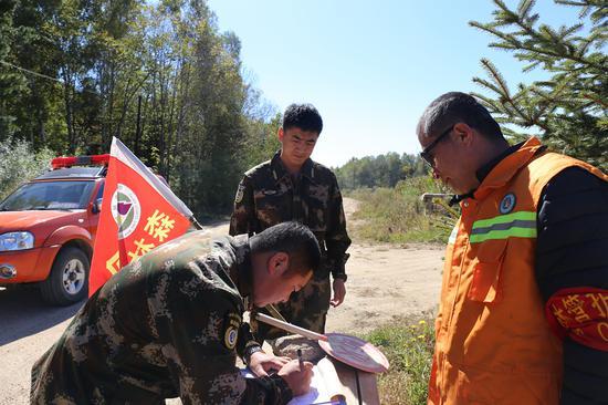 入山人员防火教育登记