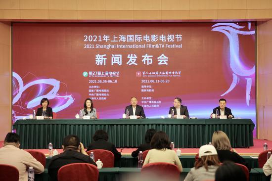 上海国际电影电视节即将启幕 电影节6月5日开票