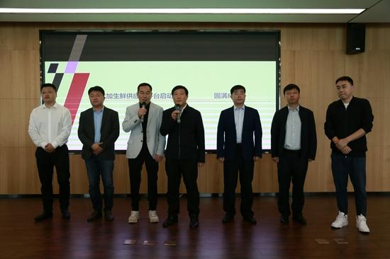 李福祥宣布项目正式启动 王晓彤 摄