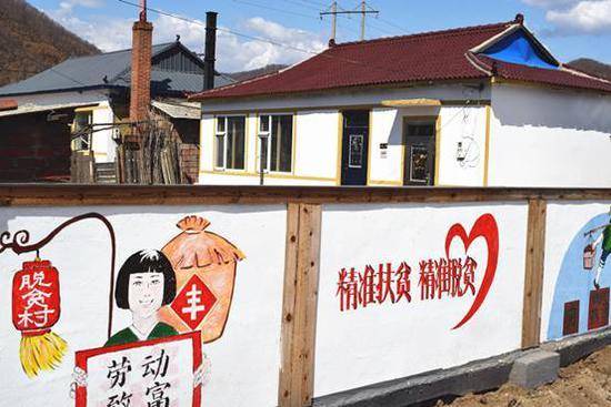 河北村村民家围墙和院落