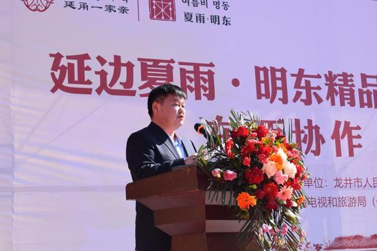 龙井市委常委、市政府党组成员朴日路致辞