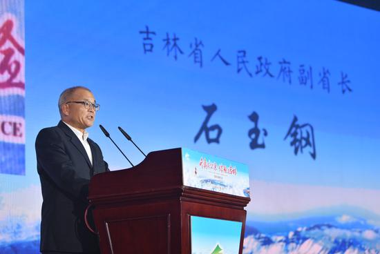 吉林省人民政府副省长石玉钢主持政务环节