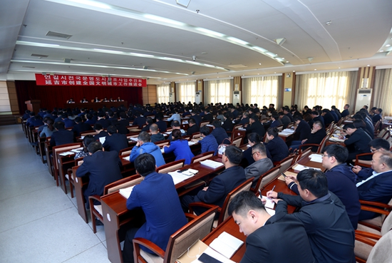 延吉市政法系统举办首届运动会