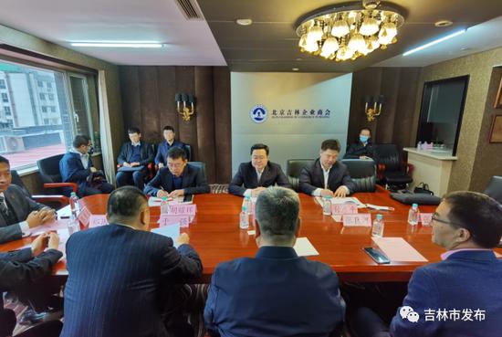 吉林市市长王路(中)与北京吉林企业商会企业家一行座谈
