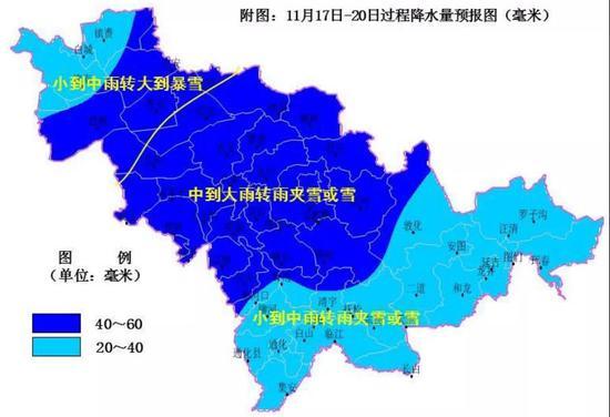 吉林省将迎来今冬首场明显雨雪降温天气