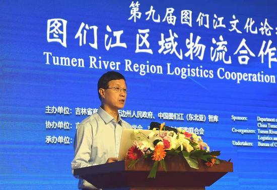 中国国际贸易学会副会长李钢作主旨演讲