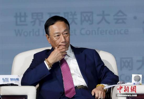 资料图:鸿海集团董事长郭台铭。中新社记者 杜洋 摄