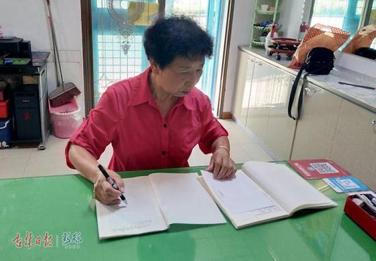 李淑芹在做物业管理工作