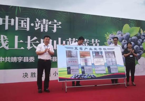 靖宇县2019年以来获得的相关奖牌集中亮牌
