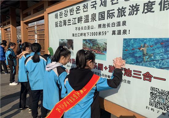 第五中学常态化开展学生志愿劳动主题教育活动