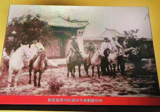 乾安县某大队部分干部剿匪归来 (资料图片)