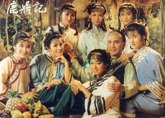 1984年TVB版《鹿鼎记》宣传照