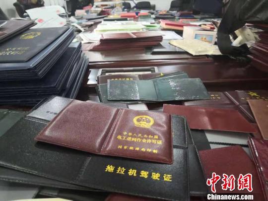 警方缴获的假证成品及半成品 柴家权 摄