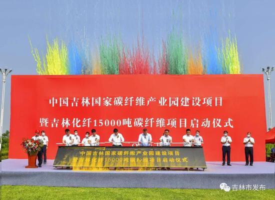 参加启动仪式的市吉林市领导和嘉宾为项目启动。