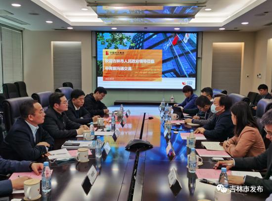 吉林市市长王路(左二)与中青旅集团座谈