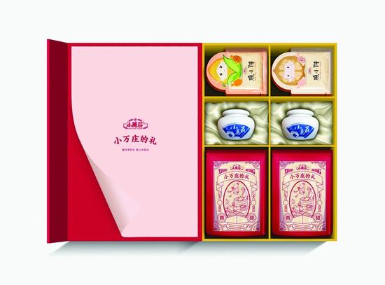 小万庄国风礼盒尊享装 敦化市小万庄食品有限公司