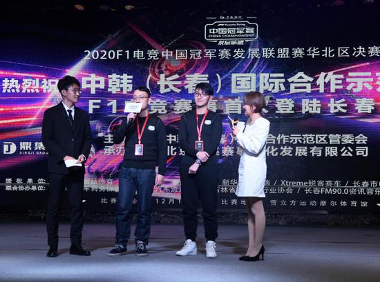 冠军车队两位选手接受主持人采访