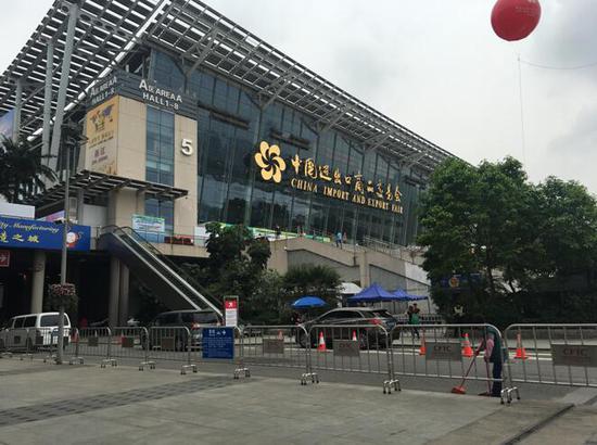 第123届中国进出口商品交易会