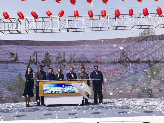 2018中国·长春莲花山梨花节正式开幕