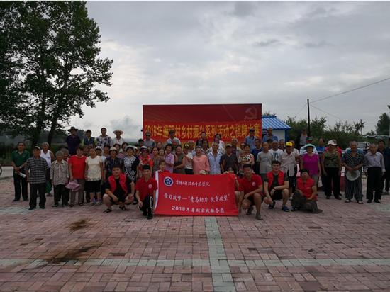最后的99天演员表:龙井市举办乡村振兴系列活动之棋牌大赛
