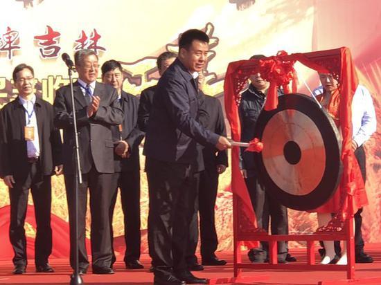 吉林省人民政府副秘书长金喜双为活动鸣锣