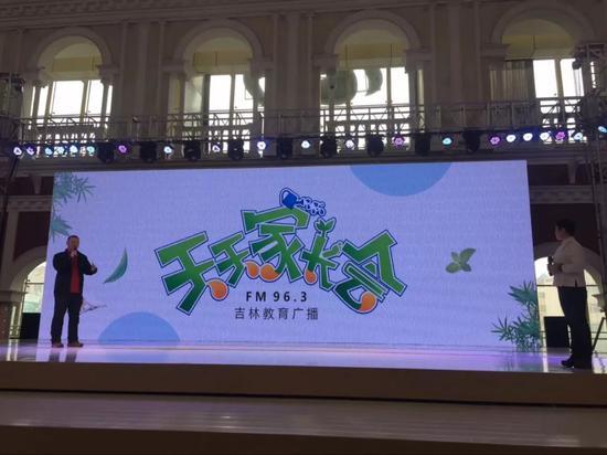 设计师陈阳讲解《天天家长会》logo里蕴含的初心