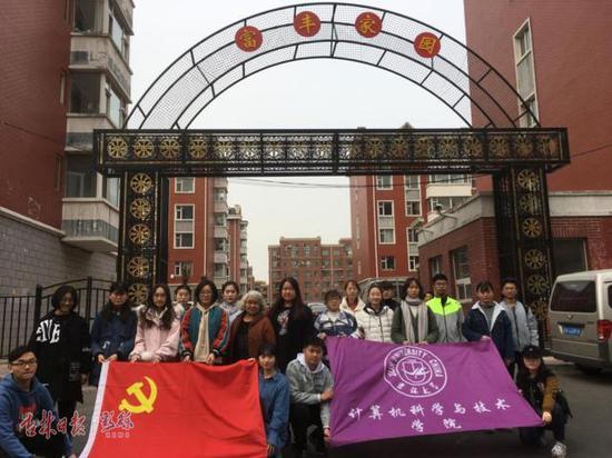 吉大学生志愿者来到富丰路社区开展志愿服务活动