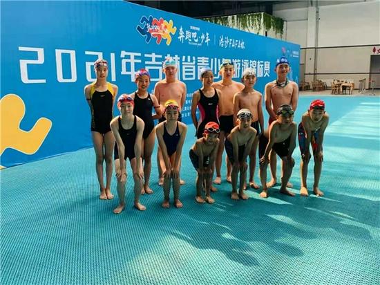 延吉市青少年活动中心游泳代表队