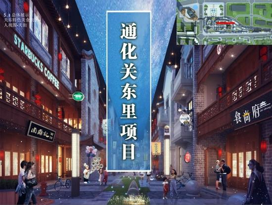 地址:通化市东昌区靖宇路