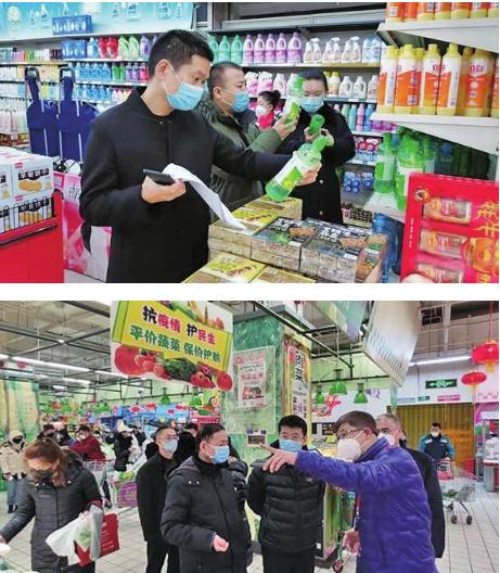 吉林市市场监管局工作人员维护疫情期间市场稳定。