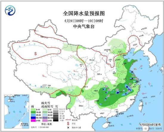 图2 全国降水量预报图(4月9日08时-10日08时)